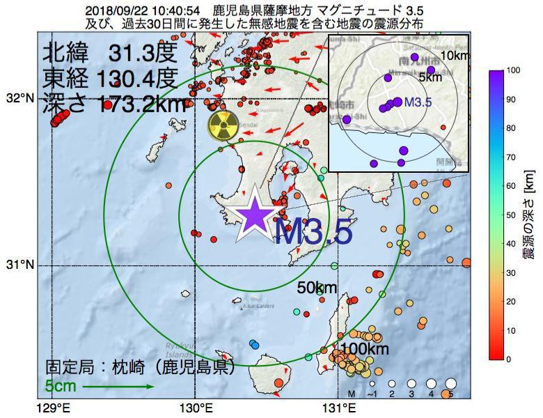 地震震源マップ:2018年09月22日 10時40分 鹿児島県薩摩地方でM3.5の地震
