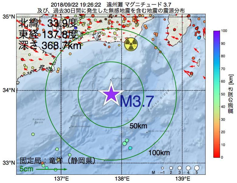 地震震源マップ:2018年09月22日 19時26分 遠州灘でM3.7の地震