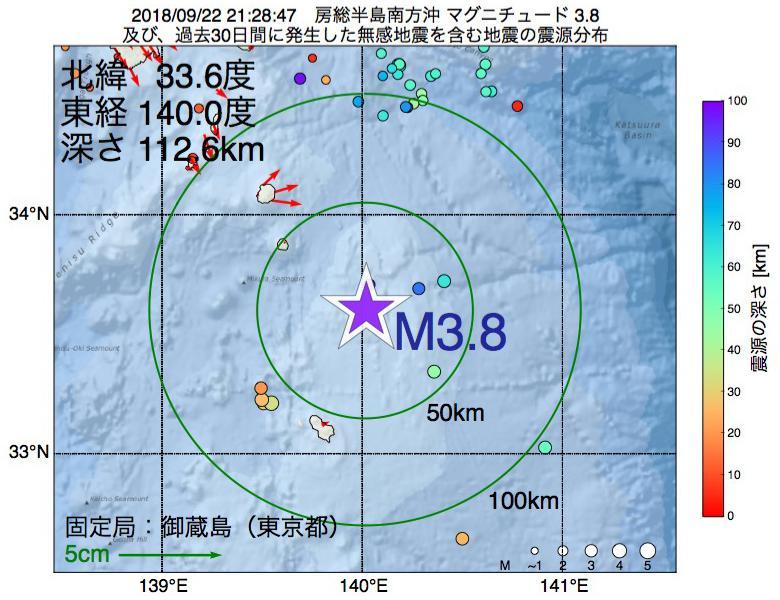 地震震源マップ:2018年09月22日 21時28分 房総半島南方沖でM3.8の地震