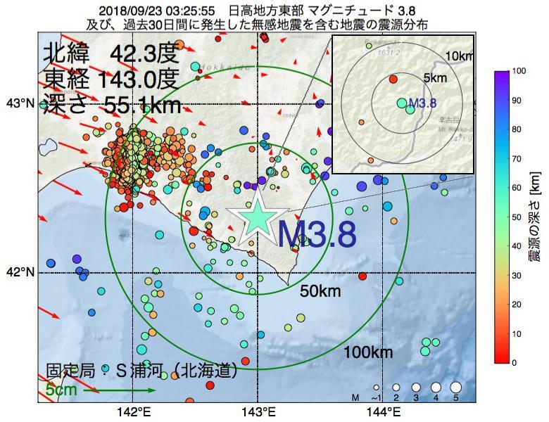 地震震源マップ:2018年09月23日 03時25分 日高地方東部でM3.8の地震