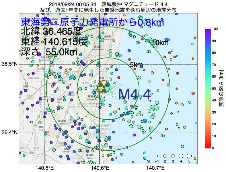 地震震源マップ:東海第二原子力発電所から0.8km地点でM4.4の地震が発生しました