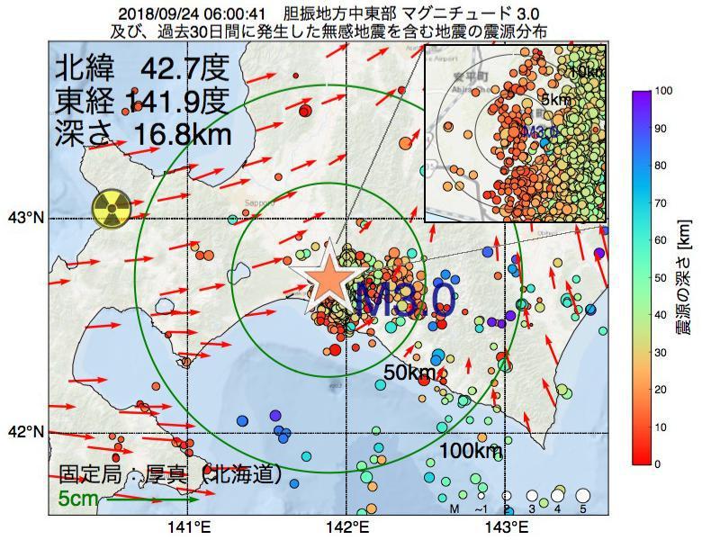 地震震源マップ:2018年09月24日 06時00分 胆振地方中東部でM3.0の地震