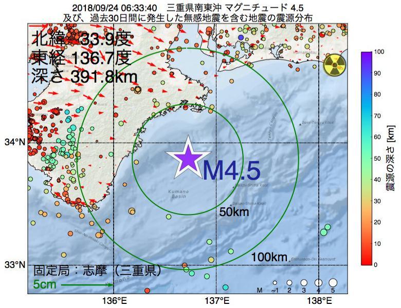 地震震源マップ:2018年09月24日 06時33分 三重県南東沖でM4.5の地震