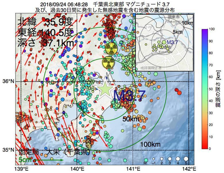 地震震源マップ:2018年09月24日 06時48分 千葉県北東部でM3.7の地震