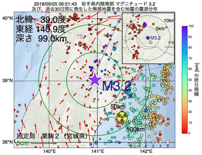 地震震源マップ:2018年09月25日 06時51分 岩手県内陸南部でM3.2の地震