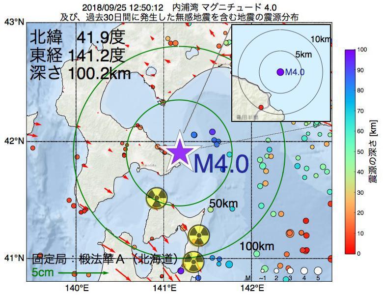 地震震源マップ:2018年09月25日 12時50分 内浦湾でM4.0の地震