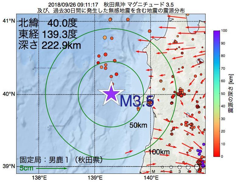 地震震源マップ:2018年09月26日 09時11分 秋田県沖でM3.5の地震
