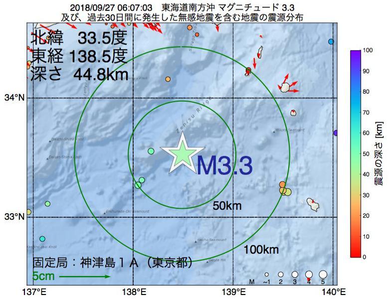 地震震源マップ:2018年09月27日 06時07分 東海道南方沖でM3.3の地震