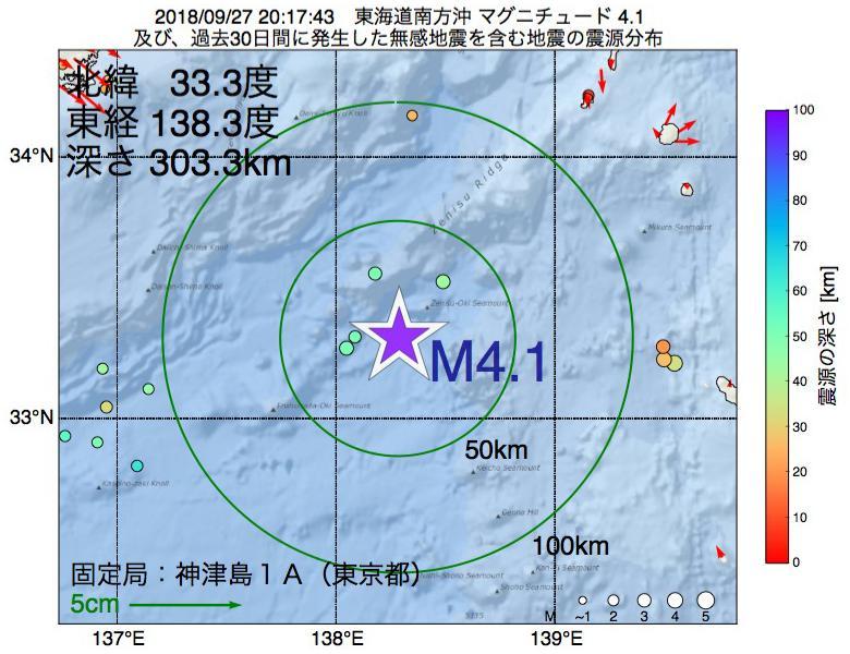 地震震源マップ:2018年09月27日 20時17分 東海道南方沖でM4.1の地震
