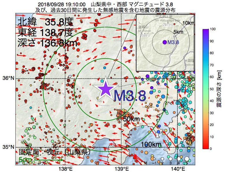地震震源マップ:2018年09月28日 19時10分 山梨県中・西部でM3.8の地震