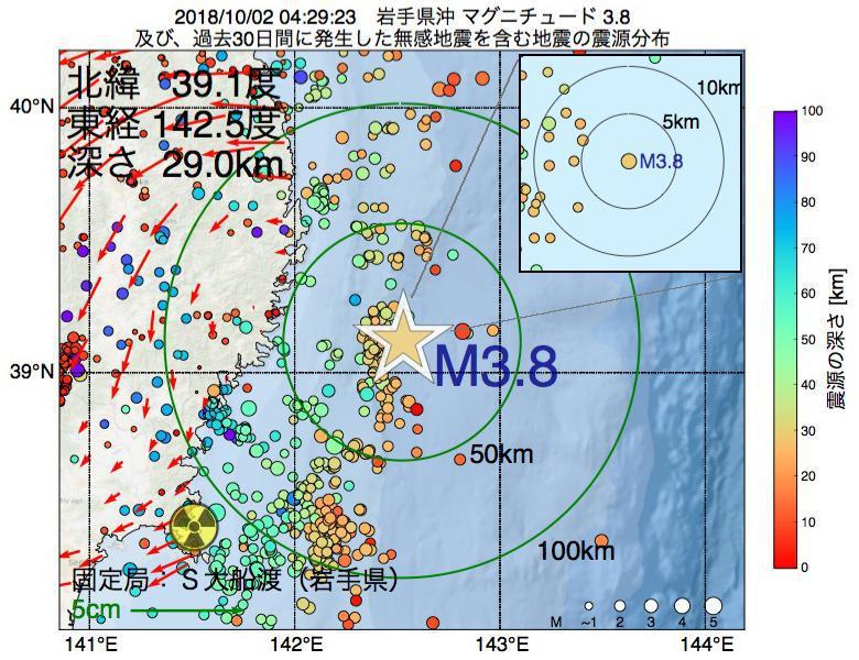 地震震源マップ:2018年10月02日 04時29分 岩手県沖でM3.8の地震