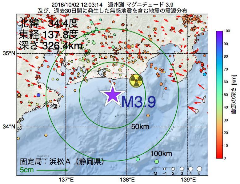 地震震源マップ:2018年10月02日 12時03分 遠州灘でM3.9の地震