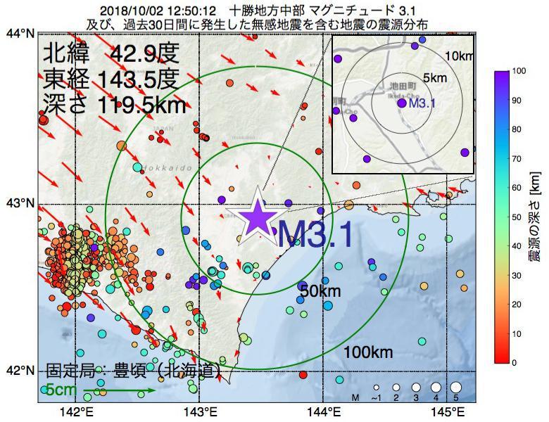 地震震源マップ:2018年10月02日 12時50分 十勝地方中部でM3.1の地震