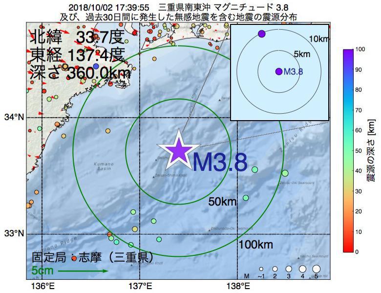 地震震源マップ:2018年10月02日 17時39分 三重県南東沖でM3.8の地震