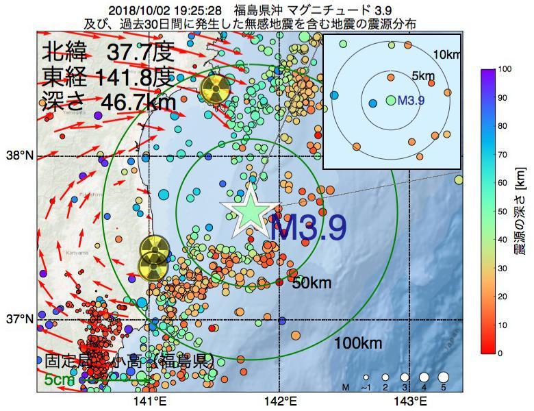 地震震源マップ:2018年10月02日 19時25分 福島県沖でM3.9の地震
