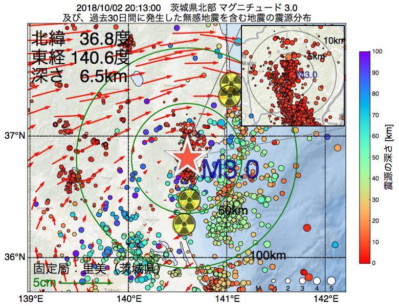 地震震源マップ:2018年10月02日 20時13分 茨城県北部でM3.0の地震