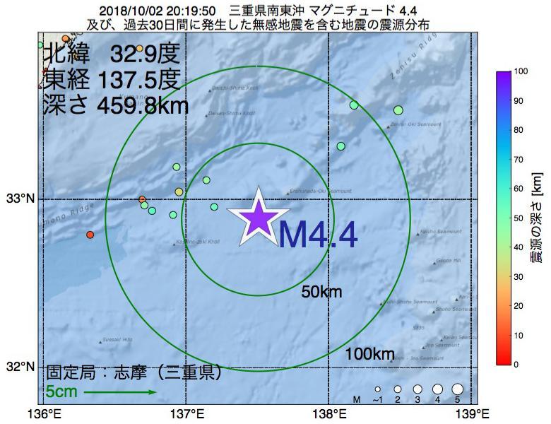 地震震源マップ:2018年10月02日 20時19分 三重県南東沖でM4.4の地震