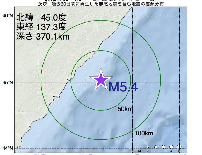地震震源マップ:2018年10月03日 14時43分 日本海北部でM5.4の地震