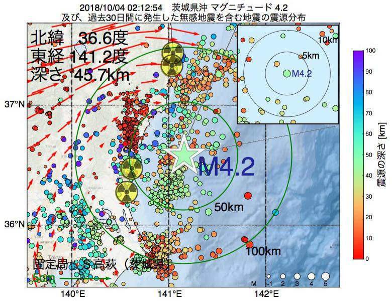 地震震源マップ:2018年10月04日 02時12分 茨城県沖でM4.2の地震