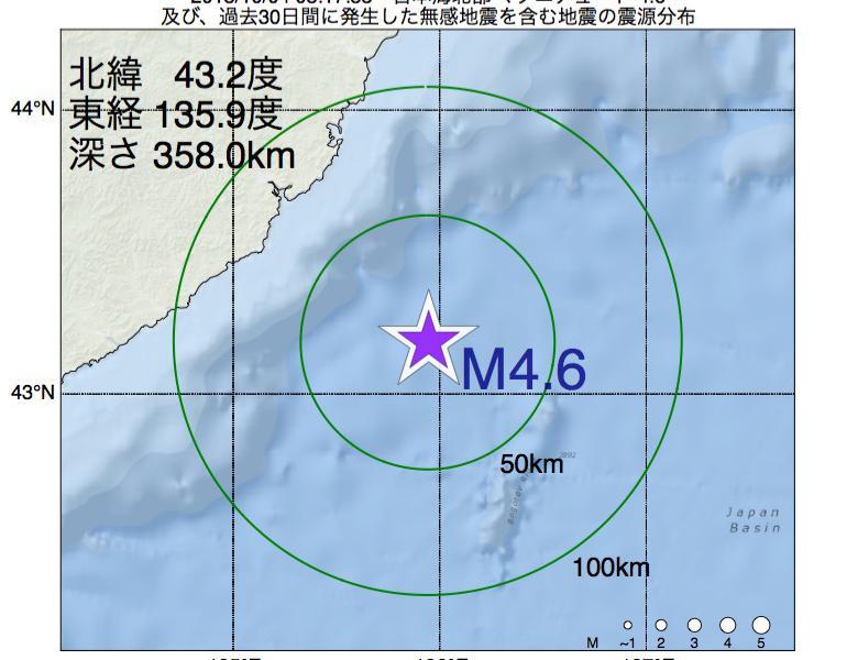 地震震源マップ:2018年10月04日 08時17分 日本海北部でM4.6の地震