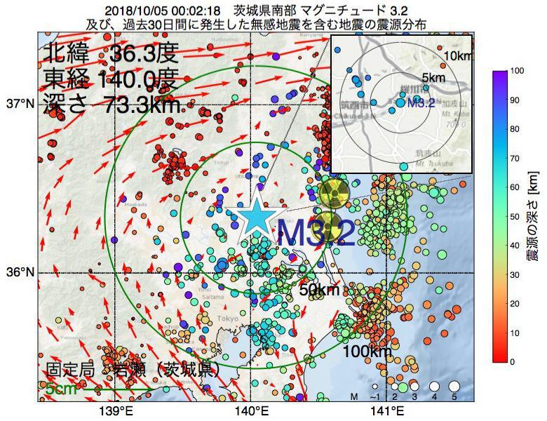 地震震源マップ:2018年10月05日 00時02分 茨城県南部でM3.2の地震