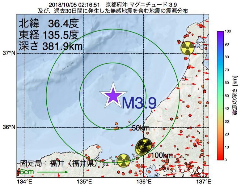 地震震源マップ:2018年10月05日 02時16分 京都府沖でM3.9の地震
