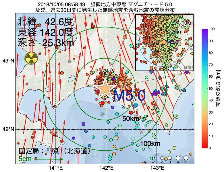 地震震源マップ:2018年10月05日 08時58分 胆振地方中東部でM5.0の地震