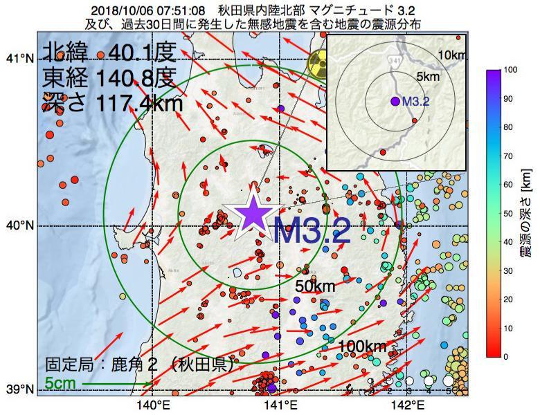 地震震源マップ:2018年10月06日 07時51分 秋田県内陸北部でM3.2の地震