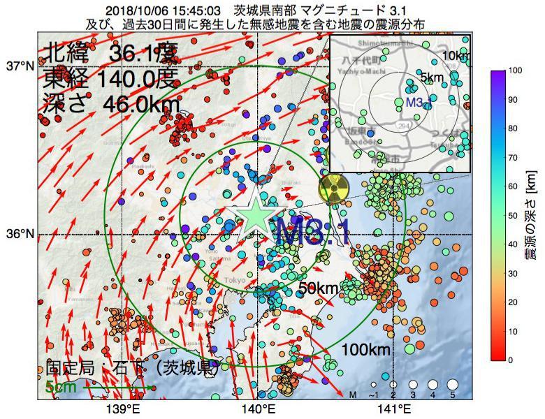 地震震源マップ:2018年10月06日 15時45分 茨城県南部でM3.1の地震