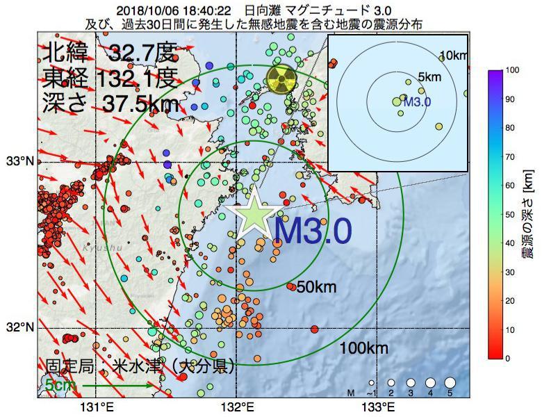 地震震源マップ:2018年10月06日 18時40分 日向灘でM3.0の地震