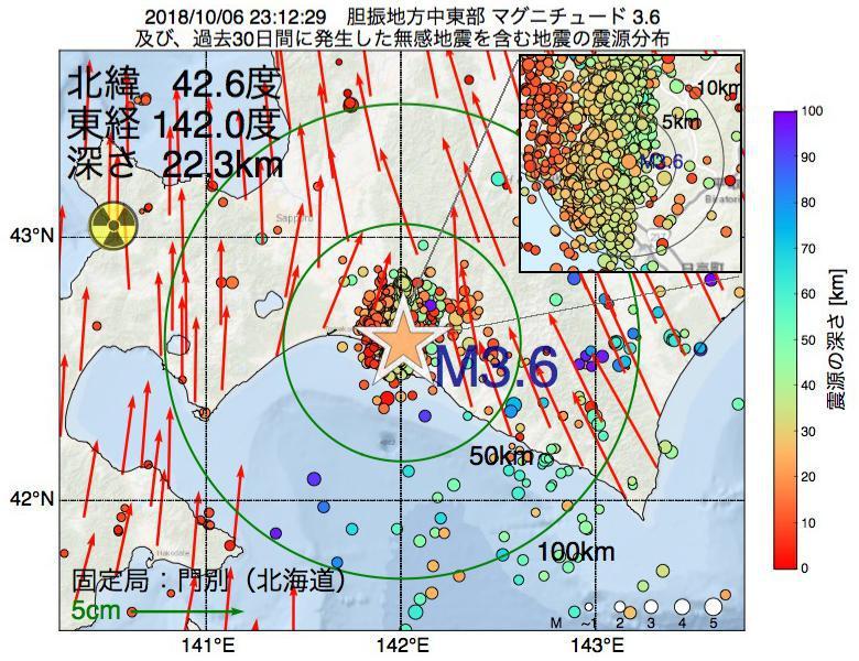 地震震源マップ:2018年10月06日 23時12分 胆振地方中東部でM3.6の地震