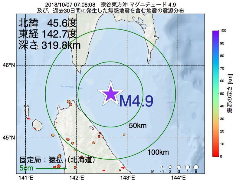 地震震源マップ:2018年10月07日 07時08分 宗谷東方沖でM4.9の地震