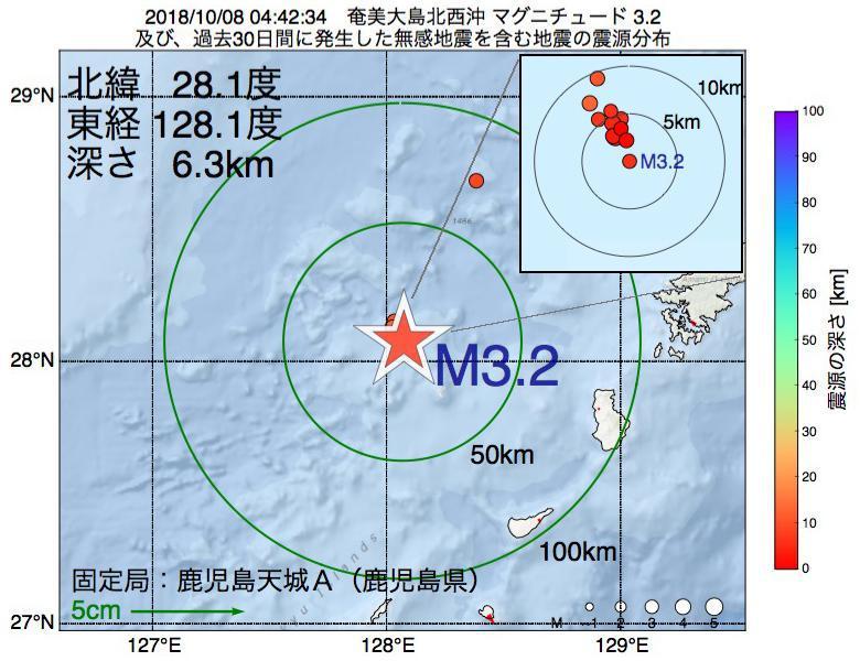 地震震源マップ:2018年10月08日 04時42分 奄美大島北西沖でM3.2の地震