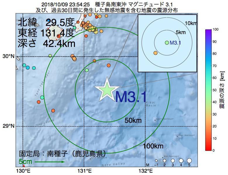 地震震源マップ:2018年10月09日 23時54分 種子島南東沖でM3.1の地震