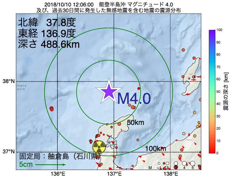 地震震源マップ:2018年10月10日 12時06分 能登半島沖でM4.0の地震