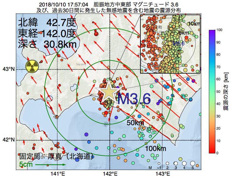 地震震源マップ:2018年10月10日 17時57分 胆振地方中東部でM3.6の地震