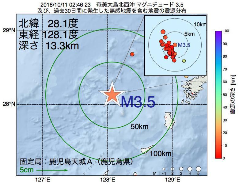 地震震源マップ:2018年10月11日 02時46分 奄美大島北西沖でM3.5の地震