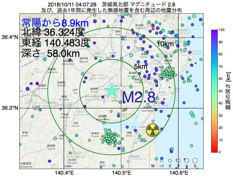 地震震源マップ:常陽から8.9km地点でM2.8の地震が発生しました