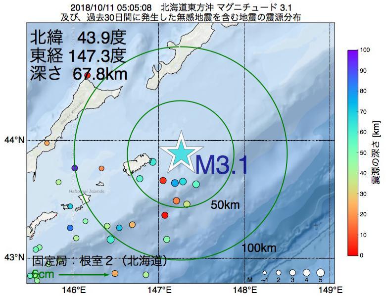 地震震源マップ:2018年10月11日 05時05分 北海道東方沖でM3.1の地震