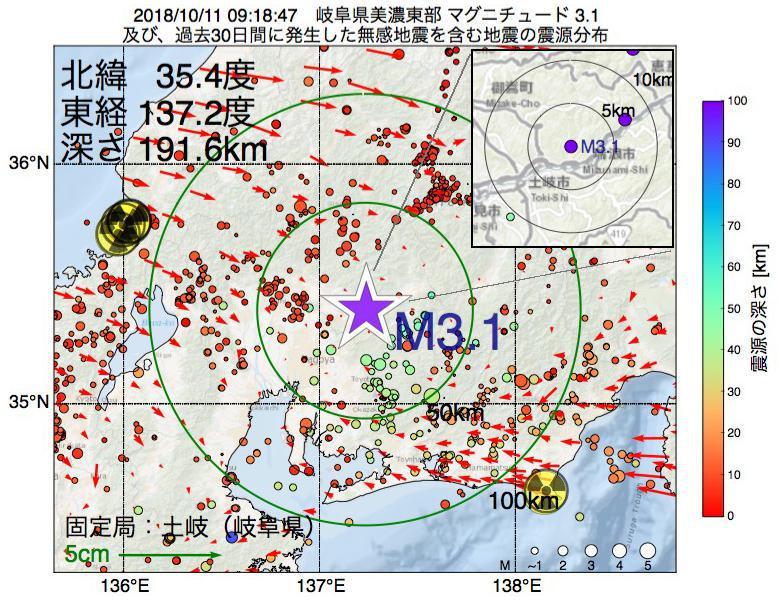 地震震源マップ:2018年10月11日 09時18分 岐阜県美濃東部でM3.1の地震