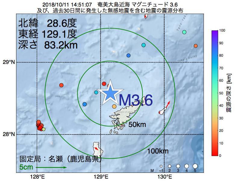地震震源マップ:2018年10月11日 14時51分 奄美大島近海でM3.6の地震