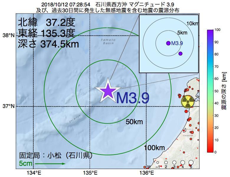 地震震源マップ:2018年10月12日 07時28分 石川県西方沖でM3.9の地震