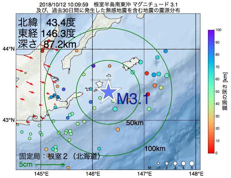 地震震源マップ:2018年10月12日 10時09分 根室半島南東沖でM3.1の地震