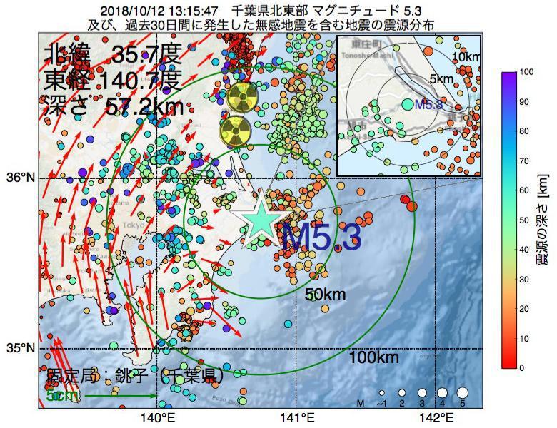 地震震源マップ:2018年10月12日 13時15分 千葉県北東部でM5.3の地震