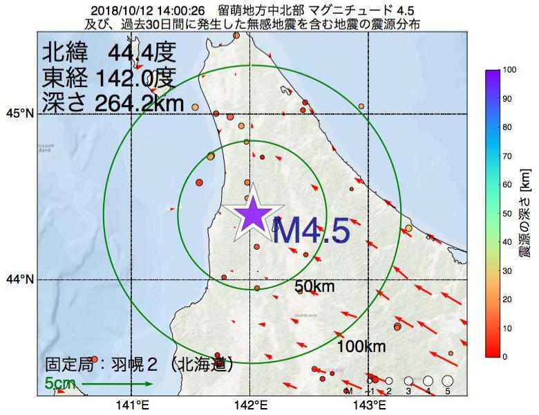 地震震源マップ:2018年10月12日 14時00分 留萌地方中北部でM4.5の地震