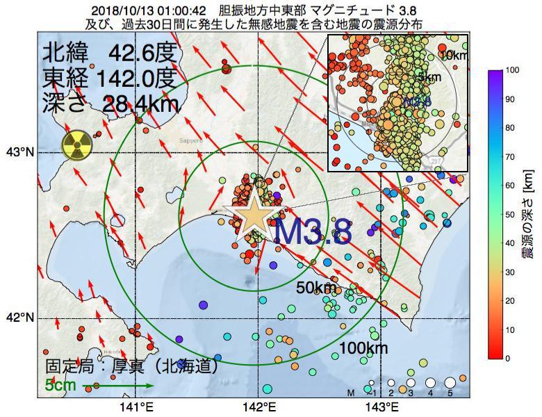 地震震源マップ:2018年10月13日 01時00分 胆振地方中東部でM3.8の地震