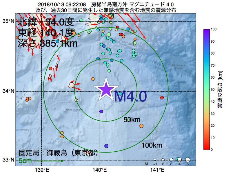 地震震源マップ:2018年10月13日 09時22分 房総半島南方沖でM4.0の地震