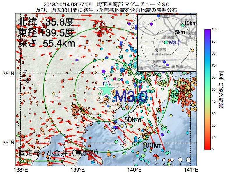 地震震源マップ:2018年10月14日 03時57分 埼玉県南部でM3.0の地震