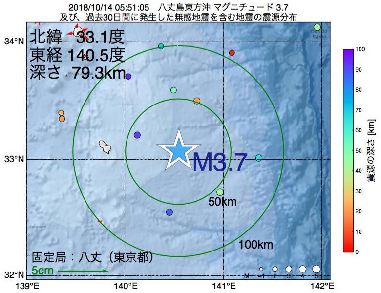 地震震源マップ:2018年10月14日 05時51分 八丈島東方沖でM3.7の地震