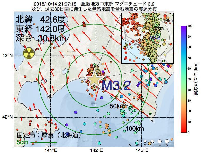 地震震源マップ:2018年10月14日 21時07分 胆振地方中東部でM3.2の地震